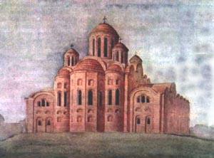 Десятинная церковь в Киеве.
