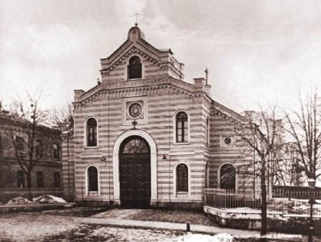 Лютеранская церковь (кирха) св. Екатерины