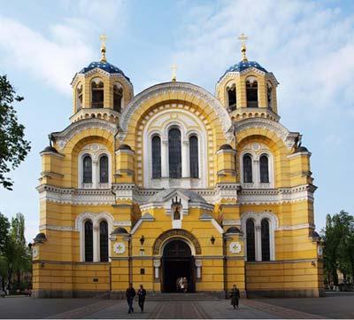 Владимирский собор, Собор Святого Владимира в Киеве