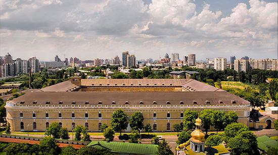 Национальный художественный центр – Мистецкий Арсенал