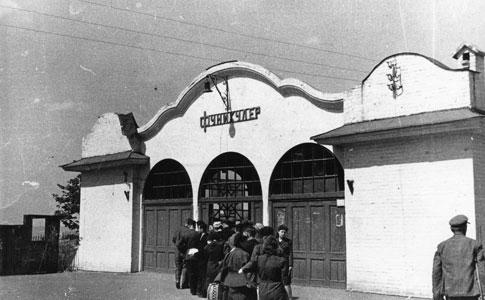 Киевский фуникулер. Фуникулер в Киеве