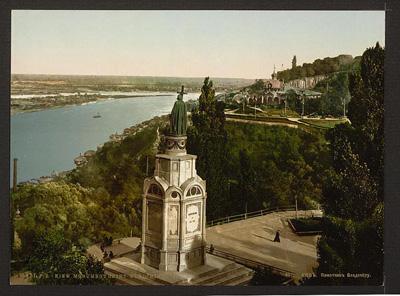 парк Владимирская горка. Старое фото. Киев.
