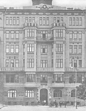 Дом Ипполита Дьякова