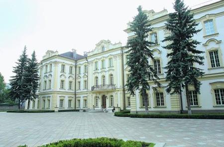 Кловский дворец. Киев