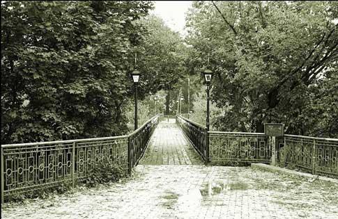 Мариинский парк, мост влюбленных