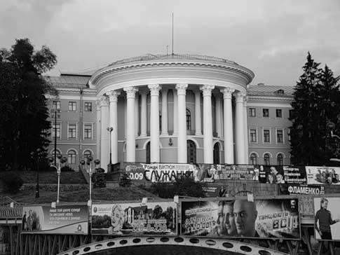 Институт благородных девиц, Октябрьский дворец