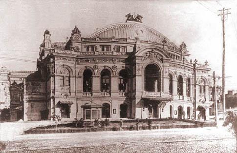 Национальный театр оперы и балета Украины. Киев