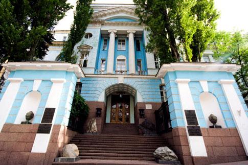 Национальный научно-природоведческий музей в Киеве