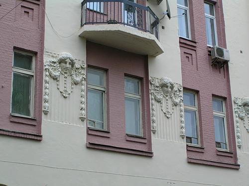 Дом Архитектора Вербицкого (ул. Рейтарская, 11)